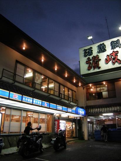 うどん県ツーリング  - 4