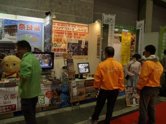 サイクルモード インテックス大阪 - 1