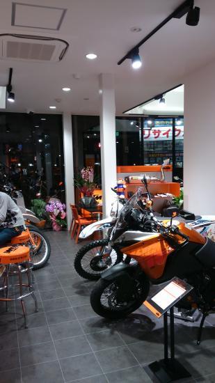 KTM 北大阪 - 1