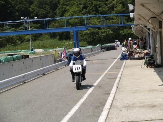 北神戸サーキット 2時間耐久 2012/05/27 - 7