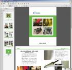 PDF保存時の設定 - 3