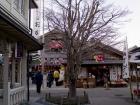 朝練 11/02/13 + お伊勢さん - 17
